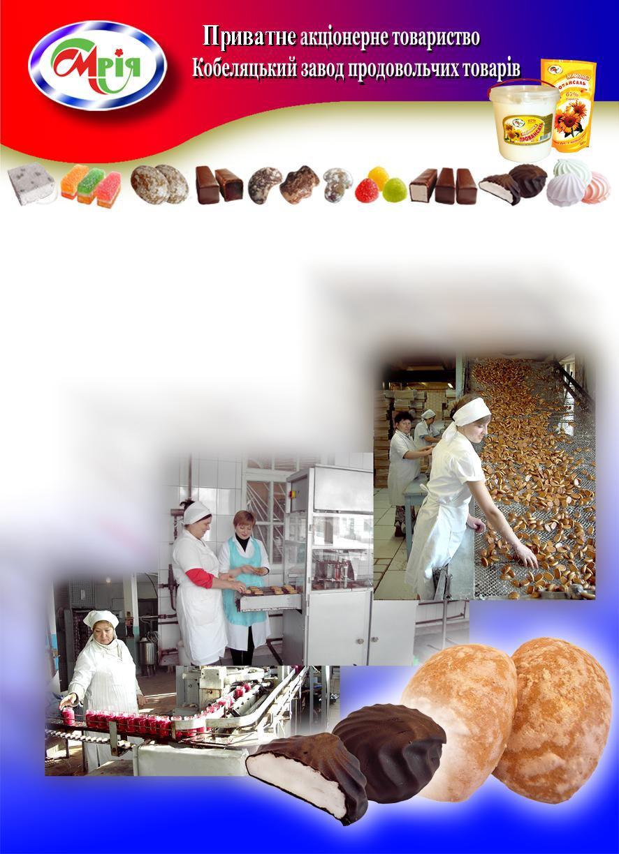 Солодощі цукерки зефір мармелад